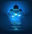 ramadan kareem sale with mosque vector image vector image