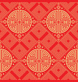 abstract red and gold pattern vector image vector image