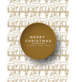 christmas new year gold outline reindeer card vector image vector image
