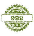 grunge textured 999 stamp seal vector image vector image