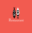 icon with a fish restaurant vector image vector image