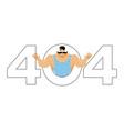error 404 retro athlete surprise page not found vector image vector image