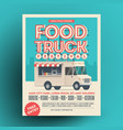 food truck or street food festival poster or flyer vector image