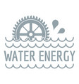 water energy logo simple gray style vector image