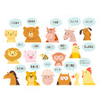 animals sounds cute kids fauna characters vector image vector image