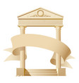 antique architectural construction with a banner vector image vector image
