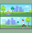 cental and city park posters vector image