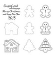 ginger bread cookie icon logo black and white set vector image vector image