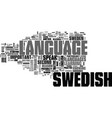 why learn swedish text word cloud concept vector image vector image