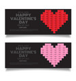 Design template heart for valentines day