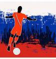 Football Russia vector image