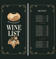 wine menu with price list and vineyard scenery vector image vector image