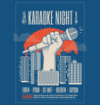 karaoke night party event card flyer poster vector image vector image
