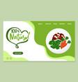 natural food and meals 100 percent guarantee web vector image