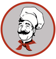 portrait of a cute chef vector image vector image