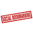square grunge red social bookmarking stamp vector image vector image