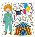 circus hand drawn collection with colorful clown vector image vector image