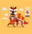 cute bulls emblem new year 2021 chinese vector image