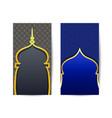 eid mubarak islamic design greeting card vector image