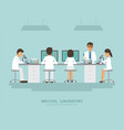 medical science laboratory vector image