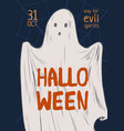 announcement halloween event with ghost and vector image vector image
