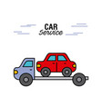 car service tow truck transport help rescue vector image vector image