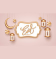 eid mubarak 3d realistic symbols arab islamic vector image