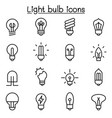 light bulb icon set in thin line style vector image vector image