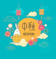 mid autumn festival banner card flyer vector image