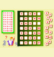 multiplication table 9 for kids find places vector image vector image