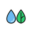 water leaf icon on white background vector image
