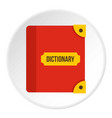 book dictionary icon circle vector image vector image