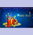 Diwali Gift vector image
