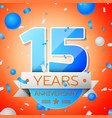 fifteen years anniversary celebration vector image vector image