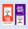 happy halloween invitation design with tree vector image