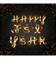 happy new year gold sign on black background vector image vector image