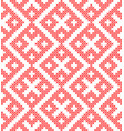 traditional russian ethnic seamless ornament vector image