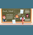 back to school small girl and boy standing over vector image vector image