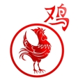 Rooster symbol with hieroglyph vector image