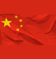 flag peoples republic china vector image vector image