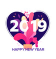 happy new year - modern flat design style vector image vector image