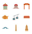 taiwan icon set flat style vector image vector image