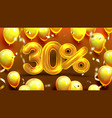 thirty percent or 30 marketing offer vector image vector image