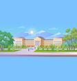 university building cartoon vector image vector image