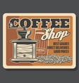 coffeeshop cafeteria coffee grinder mill vector image vector image