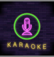 glowing light karaoke musical logo colorful line vector image