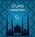 greeting card with view mosque vector image