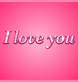 i love you glitter text on pink background vector image vector image