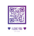 i love you qr code in purple color with squares vector image vector image