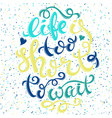 life is too short vector image vector image
